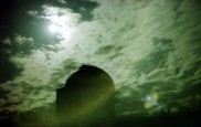 Лунное гало над СКАС КГУ