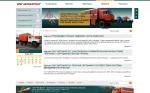 Сайт комбината автофургонов г. Козловка a-furgon.ru