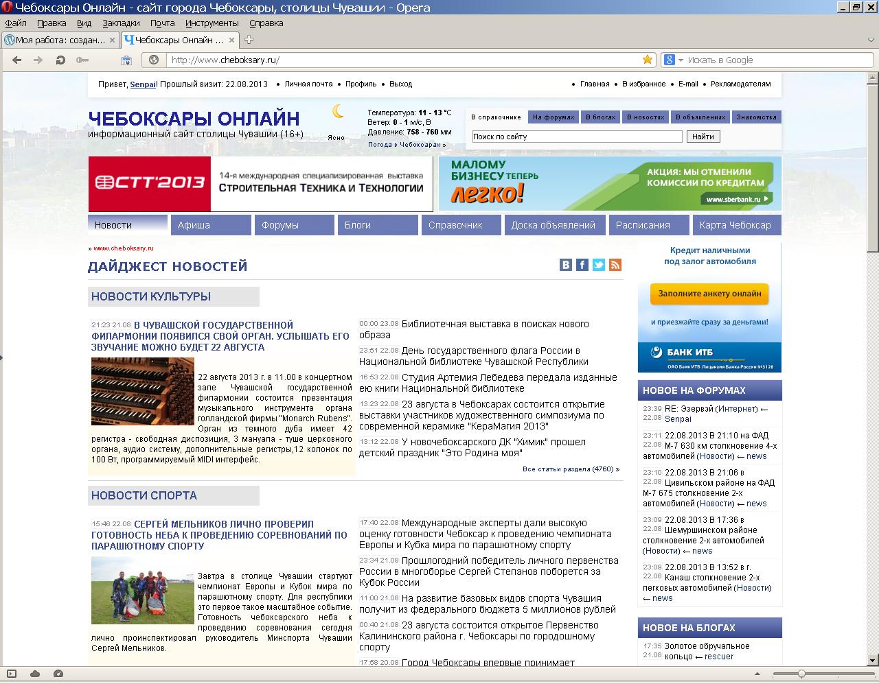 Дизайн сайтов чебоксары