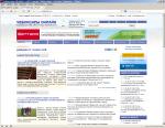 Интернет-портал Чебоксары Онлайн (www.сheboksary.ru)