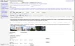 Редактирование страницы в CMS eProject