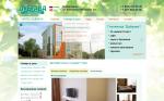 Сайт гостиницы Дубрава hoteldubrava.ru, Чебоксары на CMS eProject
