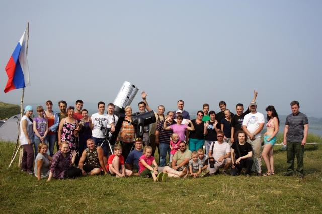 Общее фото участников СЛАНО-2016 перед закрытием астрослета