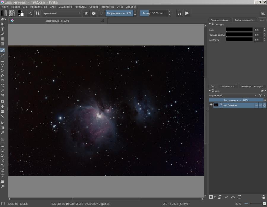 Результат сложения в Krita двух снимков M42 с экспозициями 30 и 240 сек.